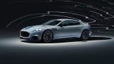 Акциите на Aston Martin се сринаха с 22% след предупреждение за забавяне на продажбите