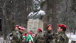 """""""Българският народ е благословен да има учител като Христо Ботев"""""""