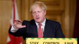 Великобритания инвестира 1,3 милиарда паунда в строителни проекти