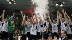 Златна Добруджа спечели волейболната титла