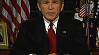 Послание на Буш до Кадафи