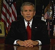 Буш обеща помощ на Турция