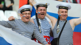 Милион и половина гарантирани фенове на световното в Русия