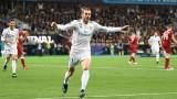 Жозе Моуриньо настоява Юнайтед да привлече Гарет Бейл
