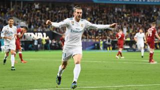 Гарет Бейл: Може би ще остана в Реал (Мадрид), но може би няма