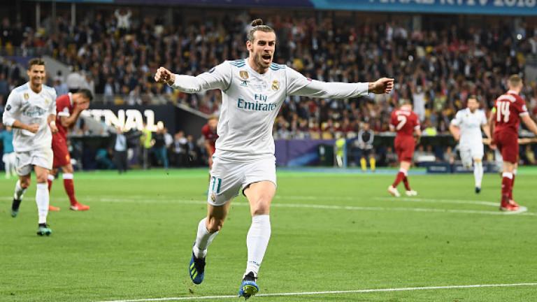 Звездата на Реал (Мадрид) Гарет Бейл коментира победата с 3:1