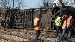 Дерайлира влакова композиция с газ и петрол край гара Самуил
