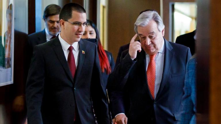 Среща междуНиколас Мадуро и президента на САЩ, Доналд Тръмп