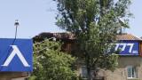 В Италия: Ситуацията в Левски беше сложна в последните месеци