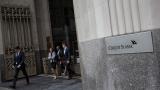 Швейцария разследва Credit Suisse заради шпионски скандал