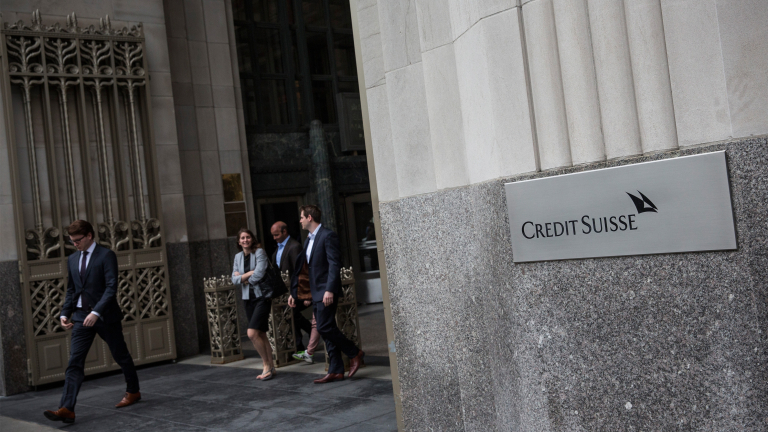 Швейцария разследва втората си по големина банка заради шпионски скандал