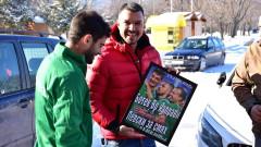 Фенове на Ботев (Враца) подариха плакет на Валери Божинов за боя над Левски
