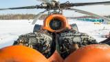 16 души са ранени при аварийно кацане на хеликоптер в Русия