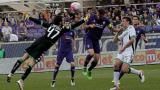Фиорентина на път да откаже Сасуоло от Лига Европа (ВИДЕО)
