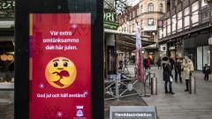 Швеция признава резултати от три вида теста за коронавирус