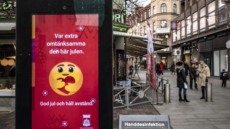 Швеция и Дания отчетоха рекорден брой заразени с коронавируса за 24 часа