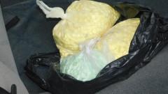 Намериха торба с над 5000 таблетки амфетамини в четирима мъже