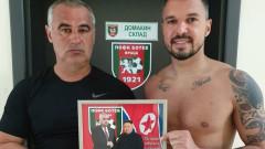Футболистите на Ботев (Враца) изненадаха Сашо Ангелов за 50-годишния му юбилей