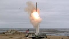 САЩ с ново изпитание на балистична ракета