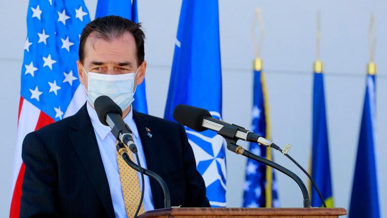 Коронавирус: Премиерът на Румъния се самоизолира