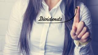 Дивидентни акции, които анализаторите харесват