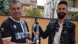 Фенове от Пловдив със специална изненада за Димитър Илиев