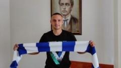 Левски се обвърза с Христофор Хубчев за една година