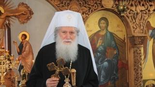 Нобелова номинация за Българската православна църква