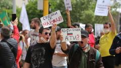 Арестуваха 8 души на протест срещу властта, СЕТА и ваксините в София