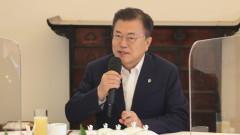 Среща на ръководителите на Южна Корея и Япония отменена заради скандал със сексуални нападки