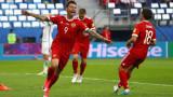 Русия се изправя срещу Бразилия преди Световното