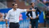 Арда Туран поднови тренировки с Барселона