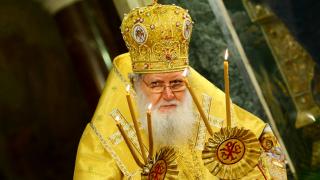 Църквата ни приема номинацията за Нобелова награда за мир