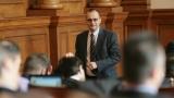 Парламентът прецака референдума на Слави Трифонов