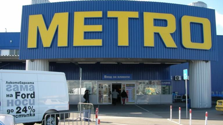 Metro отказва предложение на чешки милиардер да бъде придобита за 5,8 милиарда евро