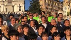 Площадът в Рим прие таекуондо надпревара с българско участие