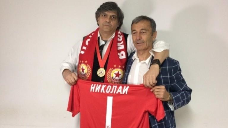 Ръководството на ЦСКА уважи един от най-големите спортисти на клуба