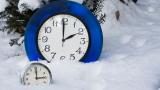 Превъртяхте ли си часовника с час назад?