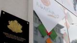 Затварят министерството на туризма заради служител с COVID-19