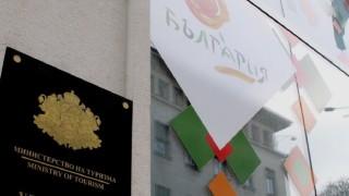 Министерството на туризма предлага 2 групи мерки в подкрепа на бранша