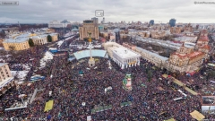 Московски съд обяви Майдана на достойнството за преврат