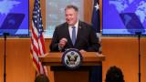 Помпео обвини международен съд в политическа вендета, защото разследва САЩ