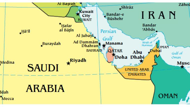 Оман се присъедини към оглавяваната от Саудитска Арабия ислямска коалиция