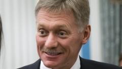 Кремъл: Русия и САЩ със специална линия за контакт за Сирия