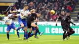 """Милан и Сампдория завършиха 0:0 в Серия """"А"""""""