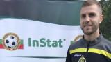 Голмайсторът на Ботев (Пд) Атанас Илиев стана Футболист №1 за септември, според InStat