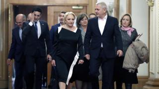 В Румъния уволниха шестима министри