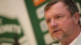 Върба: Динамо (Брест) не е случаен отбор, нямаме право на грешка