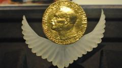 Защо България не печели Нобелова награда по литература