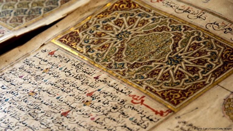 Ако султанът не беше забранил печатните книги...